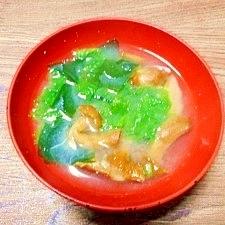 毎日のお味噌汁151杯目*ナメコ、わさび菜