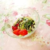 ❤苺とカッテージと青汁チョコ胡麻ヨーグルト❤