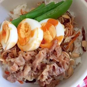 茹で卵とスナップえんどうのビビンバ丼★
