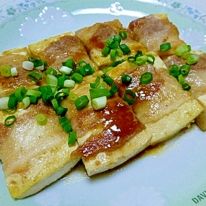 【簡単】豆腐の豚バラ肉巻き