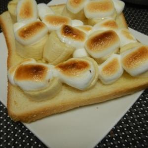 とろけるおいしさ♡バナナマシュマロトースト