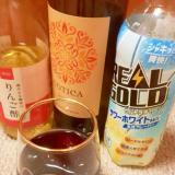 リアルゴールドと赤ワインとりんご酢のお酒