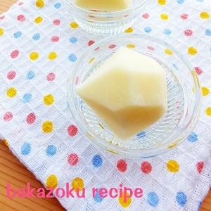 製氷皿で★ヨーグルトアイス