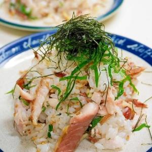 薬味たっぷり!アジ干物の混ぜ寿司