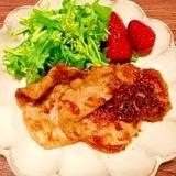 スライス玉葱ソース☆豚の生姜焼き