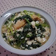 めんつゆで♪小松菜とお豆腐の煮浸し