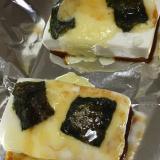 はんぺんの海苔チーズ焼き