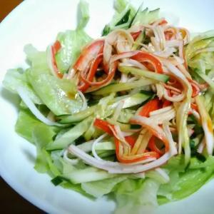 きゅうりとカニかまのラー油ドレッシングサラダ