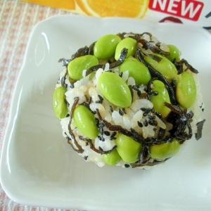 北海道☆枝豆と塩昆布のおにぎり☆
