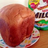 HBで!糖質制限!ミロ入りブラン食パン♪