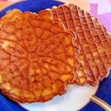 ピッツェル型で瓦煎餅♪