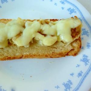 ☆シュウマイのチーズトースト☆