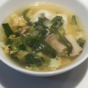 エリンギと小松菜の卵スープ