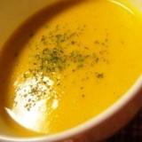 免疫力アップ☆かぼちゃのポタージュスープ♪