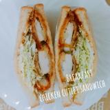 朝食☆チキンカツサンドイッチ