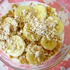 フルグラ&バナナ&はと麦 ❤ヨーグルト❤