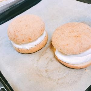 【糖質制限】生クリームホイップパン