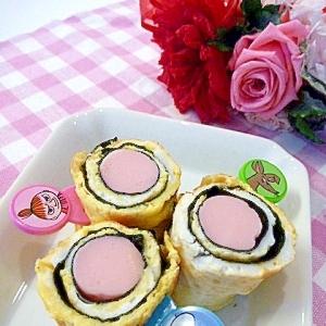 (ぐるぐる〜◎)魚肉ソーセージの☆のりたま巻き♥
