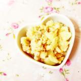 ハムとナッツのポテトサラダ