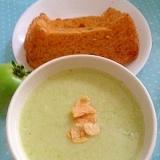 グリーントマトの冷たいスープ/未熟トマト冷製スープ