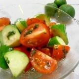 さっぱり☆すだちが爽やかなトマト&キュウリのサラダ
