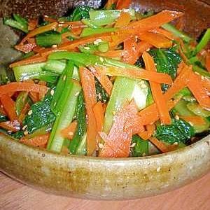 レンジで!鮮やか★小松菜と人参のナムル