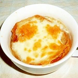 お家で作る簡単オニオングラタンスープ♪