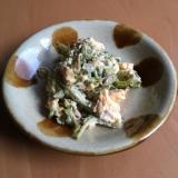 ゴーヤと卵のツナマヨサラダ♪