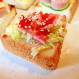 ケチャップで 白菜とシーサラダとごまのミニトースト