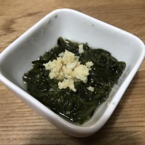 めかぶの生姜ポン酢