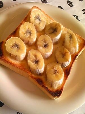 とろ~りスイート☆バナナのトースト