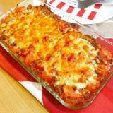 簡単・時短ランチ☆残りご飯でトマトドリア♪カレー味