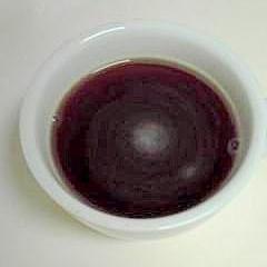 かぼすコーヒー