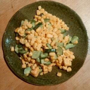 カボチャとキュウリとコーンのサラダ