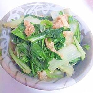 小松菜と薄あげの煮浸し