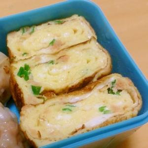 お弁当に☆鮭フレークと青ネギ入り卵焼き