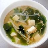 もやしと豆腐わかめのスープ