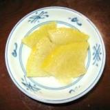 獅子柚子を丸ごと食べる
