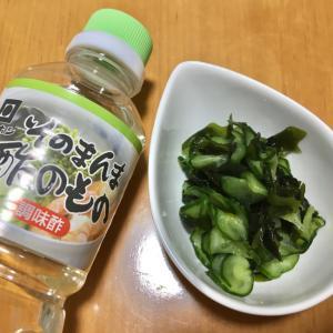 簡単‼わかめときゅうりの酢の物