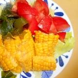 ★とうもろこしとトマト・わかめの和風サラダ☆