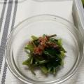 万能比率のつゆで簡単☆空芯菜のお浸し