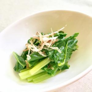 スチーマーで数分!お浸し風小松菜