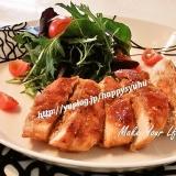 鶏胸肉de柚子こしょうポン酢☆照り焼きチキン