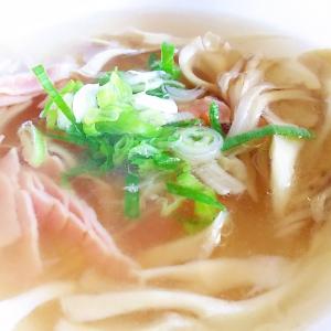 5分でできる! 舞茸とベーコンのスープ