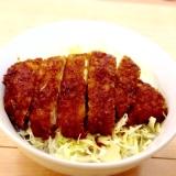 福井県のご当地丼!ソースカツ丼