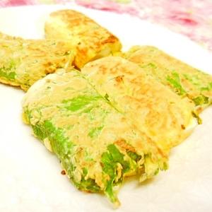 ❤木綿豆腐と大葉のピカタ❤