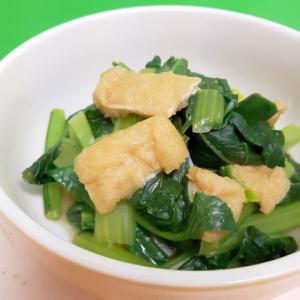簡単ヘルシー(^^)小松菜と油揚げの煮びたし♪