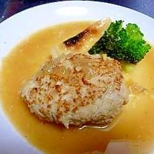ハーフ&ハーフ☆豆腐ハンバーグ