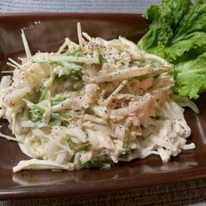 シャキシャキ食感☆大根と水菜とツナのサラダ