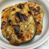 水茄子のチーズ焼き